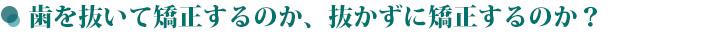 kyouseishika03