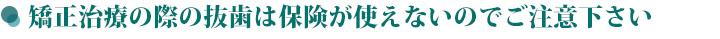 kyouseishika04