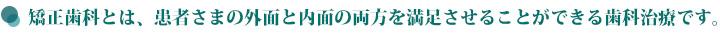 kyouseishika07