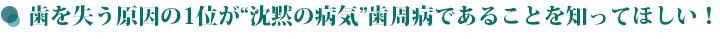 shishubyo09